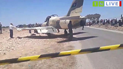 Tunisia: Libyan warplane forced to make emergency landing in Medenine - reports