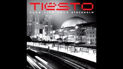 Чук! Tiesto, Quintino & Alvaro - United (tiesto & Blasterjaxx Remix)