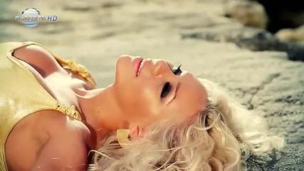 Гергана feat. Галин - Първичен инстинкт ( H D - Качество )