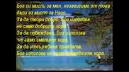 Понеже Той е любов - Джеймс Дилет Фриймън