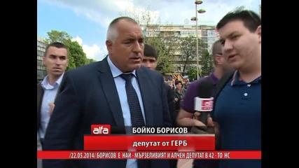 Борисов е най-мързеливият и алчен депутат в 42-то Нс