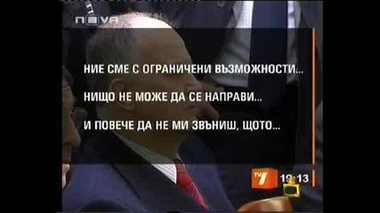 ! Тука Е Плод И Зеленчук, Отговаря Филчев - Господари На Ефира, 16 Юни 2008 !