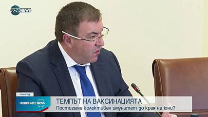 Борисов: В понеделник у нас пристигат 270 000 ваксини