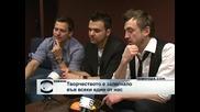 Графа, Орлин Павлов и Любо направиха обща песен