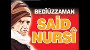 Dursun Ali Erzincanli - Said Nursi - Bediuzzaman