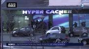 Драмата в Хипер Кашер (париж)