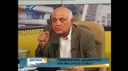 Диагноза с Георги Ифандиев (12.02.2014 г.) – Прокуратура, цацаратура или масонска ложа