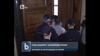 След акцията Кокаинови крале - 04.06.2012