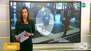 В СЪДА: Предстоят разпити по делото за атентата в Сарафово