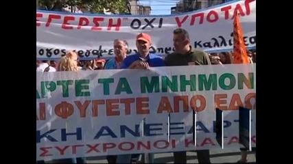 Стачка на служителите по чистотата зарина Гърция в боклуци