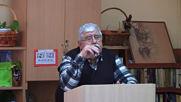 Последната Заповед на Господ Исус Христос - Пастор Фахри Тахиров