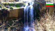 Водопадът Перошата край Крушево