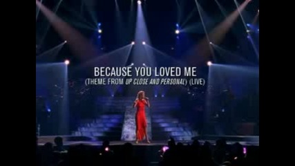 Because You Loved Me - Celine Dion / Селин Дион - Because you love me / Live in Memphis/