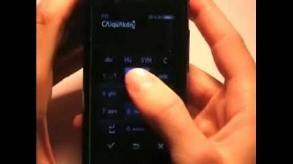 Samsung F700 - Ревю