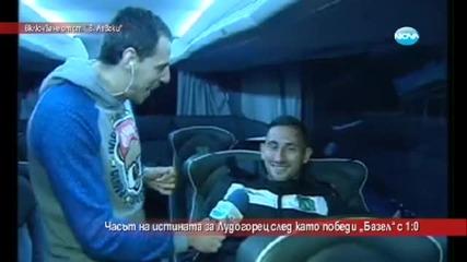 Лудия репортер нахълта в автобуса на Лудогорец след мача с Базел