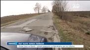 Осем села на бунт заради разбит път