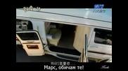 [бг субс] Together / Любов под един покрив - епизод 1 - 2/4