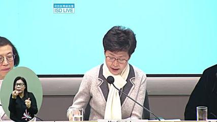 Hong Kong: Chief Executive Lam declares emergency over coronavirus outbreak