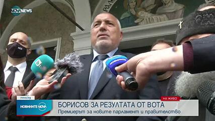 Борисов на посещение във Велико Търново