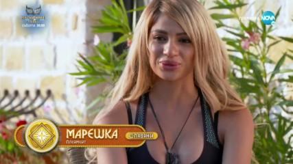 Игри на волята: България (11.09.2019) - част 1