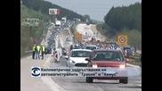 """Километрични задръствания на автомагистралите """"Тракия"""" и """"Хемус"""""""