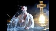 Кръщение Господне - Свето Богоявление (тропари)