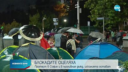 Остават блокадите на три възлови кръстовища в София