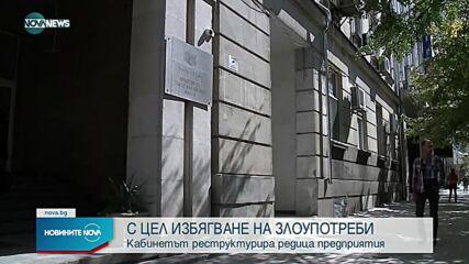 Новините на NOVA NEWS (04.08.2021 – 15:00)