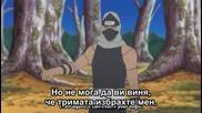 Naruto Shippuuden - Епизод 85 Bg Sub Високо Качество