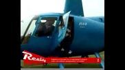 Инцидент С Хеликоптер. 18+ !!!
