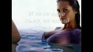 Гръцка Балада №1 - Янис Вардис - Не идвай отново (превод)