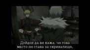 Togainu no Chi - 3 Епизод [ Бг субтитри ]