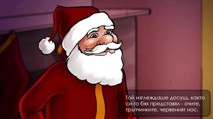 Нощта преди Коледа - Приказка за деца