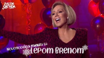 Lepa Brena - Ja nemam drugi dom - Zvezde Granda Specijal - (Prva TV 2021)