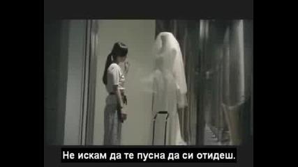 Nrg - Forgiveness [ Bg Превод]