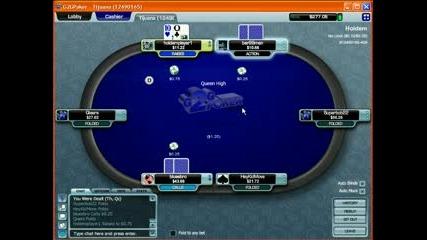 Покер Сесия 25$ Max I