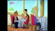 Шоуто На Шантавите Рисунки Бг Аудио Цял Епизод 23.03.2015