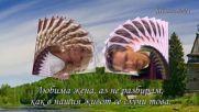 Алексей Ром - Любимая женщина
