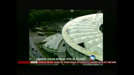 Срути се част от стадион, на който ще се играят мачове за Купата на конфедерациите