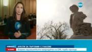 Арестуваха председател на СИК в Плевенско