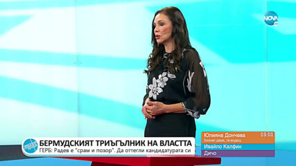 """""""Пресечна точка"""": Броят на заразените с COVID-19 отново тръгна нагоре, Скопие очаква промяна"""