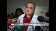 """Четирима работници пострадаха в """"Лукойл Нефтохим"""" - Бургас"""