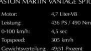 Брутален звук Aston Martin V8 Vantage