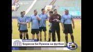 Кметовете се превърнаха във футболисти - Gospodari na efira 09.06.08