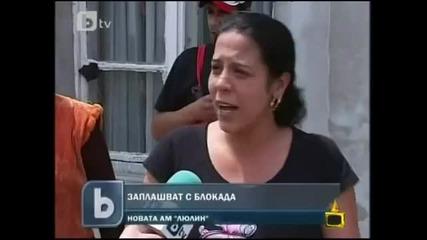Господари на ефира - Прии роми има кал (много смях)