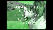 Sasha Matic - Kad Ljubav Zakasni bg prevod