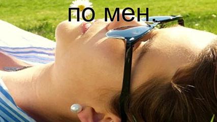 Слънчогледи на залез - Мила Хрисона