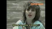 Dragana Mirkovic - Oprosti Za Sve[превод )