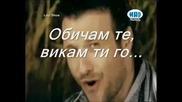 Викам го - Янис Плутархос (превод)