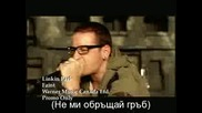 Linkin Park - Faint (превод)